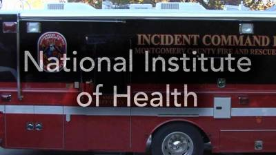 National Institute of Health in Bethesda Maryland